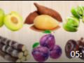 认识雪莲果等6种新鲜美味水果 (8播放)