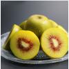 蒲江红心猕猴桃新鲜当季水果奇异果应季孕妇整箱包邮