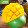 四川攀枝花凯特芒果10斤当季新鲜甜心水果特大青皮忙果一整箱包邮