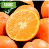 南非进口脐橙10斤橙子应当季孕妇水果酸甜果冻手剥脐橙整箱5包邮