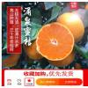 浙江临海涌泉蜜桔新鲜橘子10斤装薄皮桔子当季整箱水果现摘黄岩