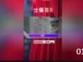 20150115果城寺慈善慰问福利院孤儿及老人 (2播放)