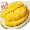 正宗马来西亚液氮猫山王榴莲进口新鲜D197冷冻榴莲肉水果顺丰包邮