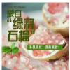 蒙自石榴 甜石榴 10斤时令水果硬籽石榴 现采当天发货石榴皮100克 ¥3.00¥3.00 恏痴生鲜店 月销 15